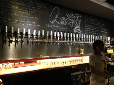 None of the taps were fake! Korean bars could take a lesson.