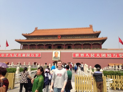 Outside the Forbidden City. It was bright.