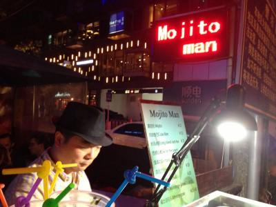 Mojito Man in Sanlitun